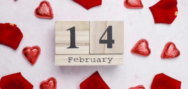 صورة جديد تاريخ يوم عيد الحب