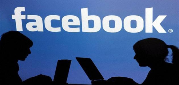 صورة جديد كيفية نشر صفحة على الفيس بوك