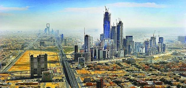 صورة جديد عدد سكان مدينة الرياض