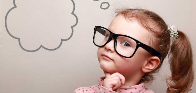 صورة جديد تقوية الذاكرة عند الأطفال