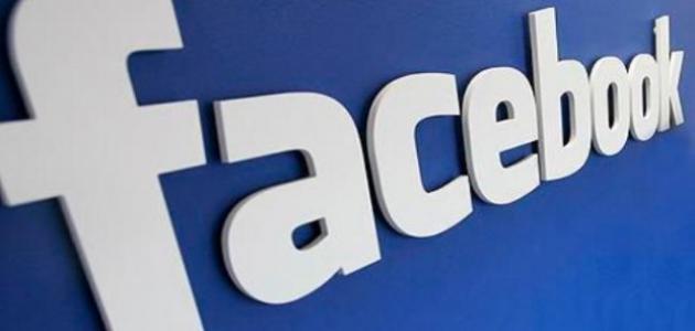 صورة جديد طريقة عمل بلوك لشخص في الفيس بوك