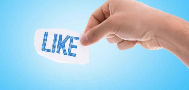 صورة جديد طريقة زيادة عدد اللايكات في الفيس بوك