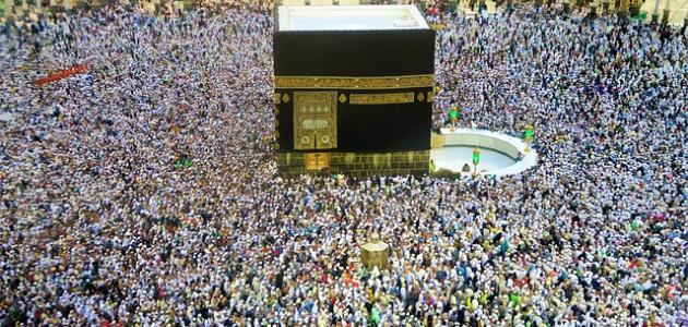 صورة جديد لماذا سميت مكة بأم القرى