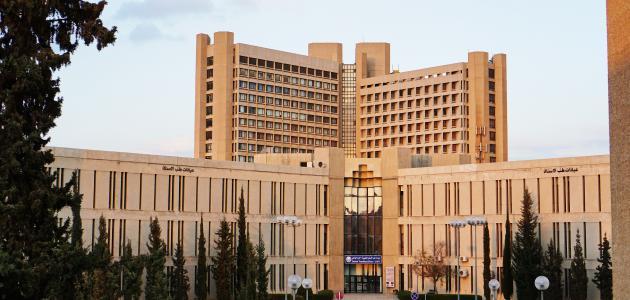 صورة جديد عدد جامعات المملكة الأردنية