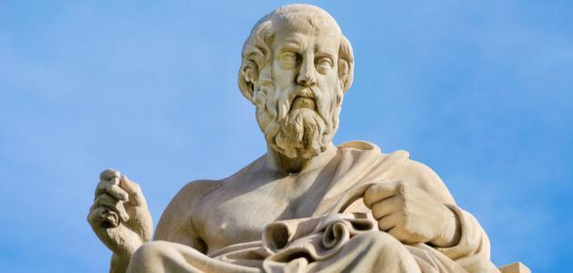 صورة جديد تعريف الفلسفة