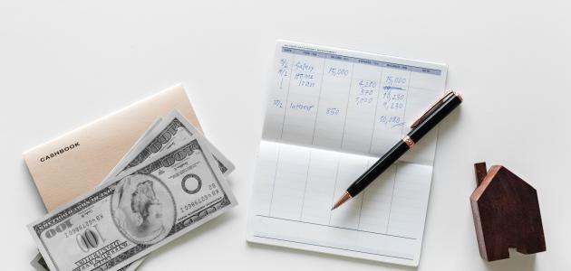 صورة جديد طريقة إعداد قائمة الدخل