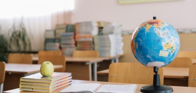صورة جديد أسس اختيار طريقة التدريس