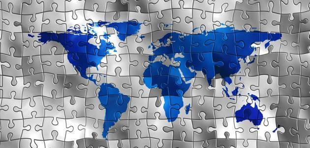 صورة جديد ما هي العولمة