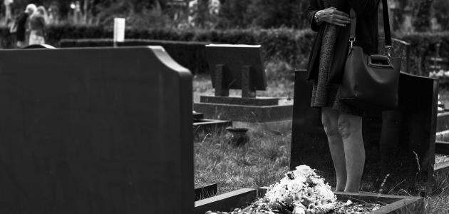 صورة جديد أشعار حزينة عن الموت