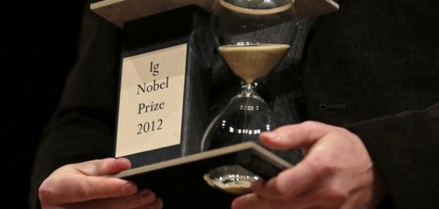 صورة جديد متى بدأت جائزة نوبل
