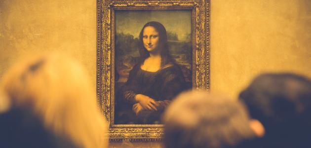 صورة جديد ما هو اسم الفنان الذي رسم الموناليزا