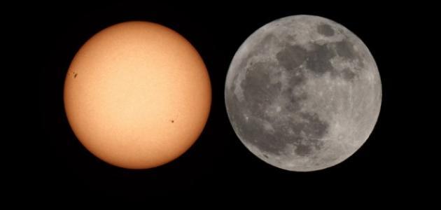 صورة جديد حوار بين الشمس والقمر
