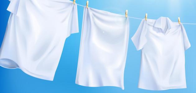 صورة جديد طريقة إزالة البقع من الملابس البيضاء