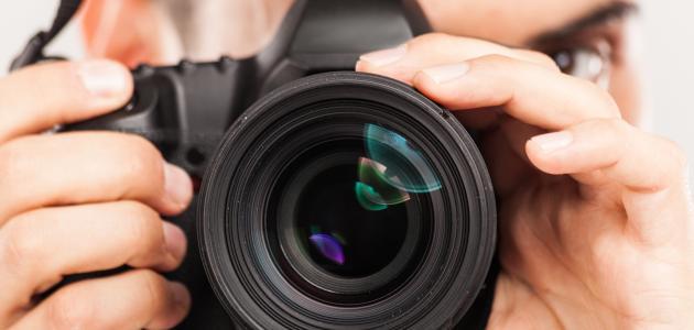 صورة جديد كيف تكون مصوراً محترفاً