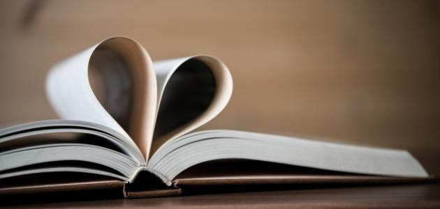صورة جديد كلام له معنى عن الحب