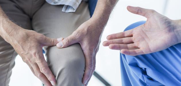 صورة جديد ما هو الروماتيزم وماهي أعراضه