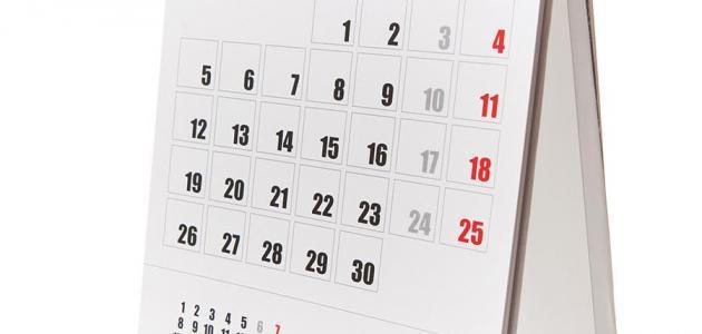 صورة جديد ترتيب الأشهر الميلادية