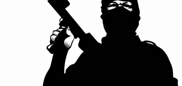 صورة جديد تعريف الإرهاب
