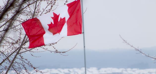 صورة جديد أهم المعالم السياحية في كندا