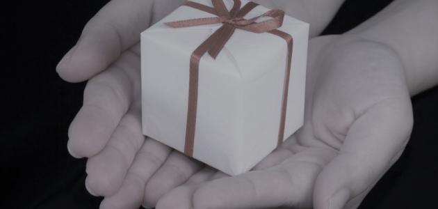 صورة جديد أفكار هدايا الزواج