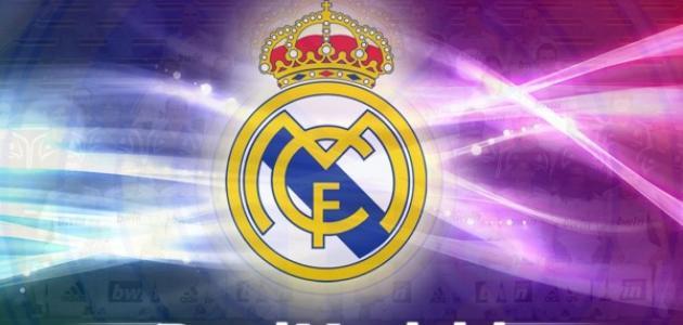 صورة جديد أين يقع نادي ريال مدريد
