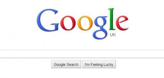 صورة جديد طرق البحث في جوجل