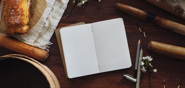 صورة جديد أجمل قصائد الغزل لنزار قباني