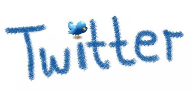 صورة جديد طريقة قفل حساب التويتر