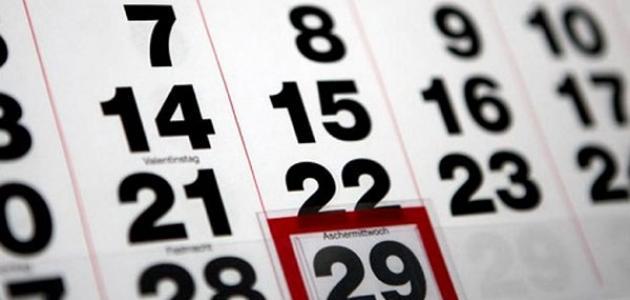 صورة جديد كم عدد أيام السنة الكبيسة