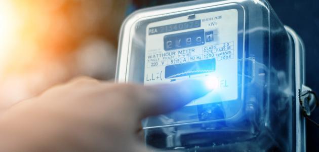 صورة جديد بحث عن الكهرباء