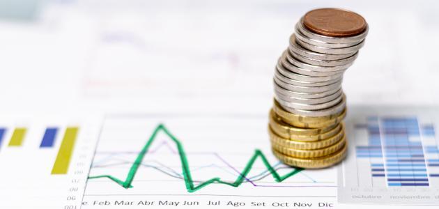 صورة جديد مفهوم النمو الاقتصادي