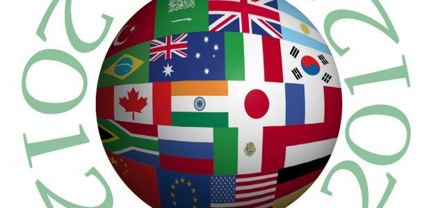 صورة جديد ما هي دول مجموعة العشرين