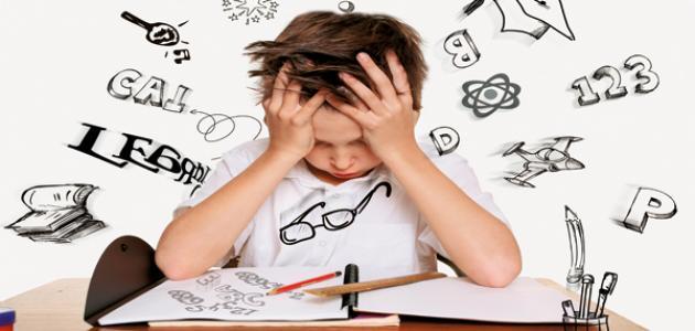 صورة جديد تعريف صعوبات التعلم وأنواعها