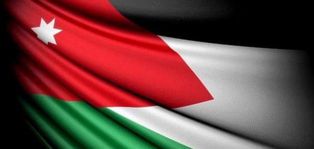 صورة جديد كم مساحة عمان
