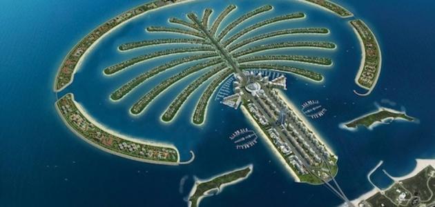 صورة جديد أكبر جزيرة حول العالم