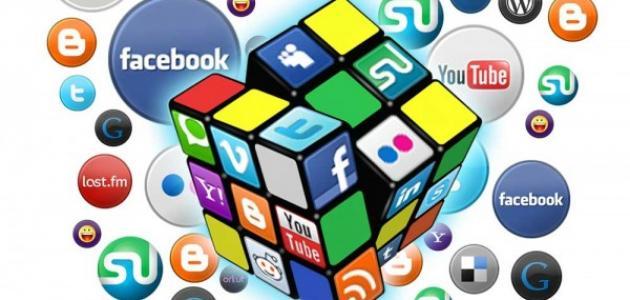 صورة جديد ما هي وسائل التواصل الاجتماعي