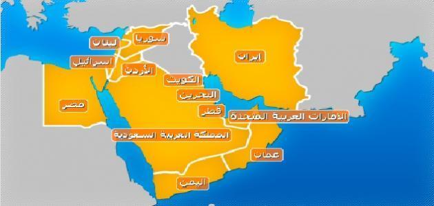 صورة جديد عدد دول الشرق الأوسط