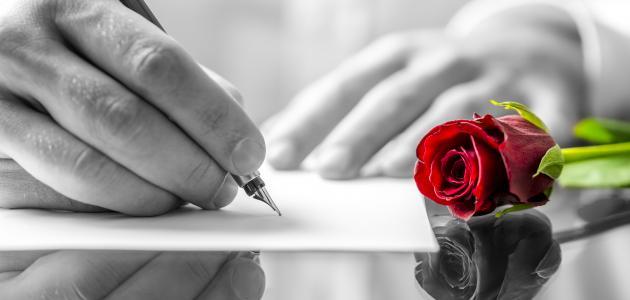 صورة جديد شعر حب رومنسي