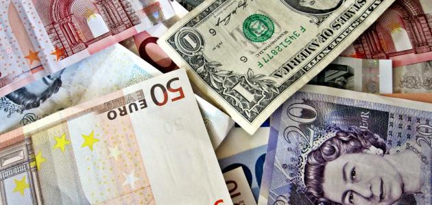 صورة جديد ما هو المقصود بتعويم العملة