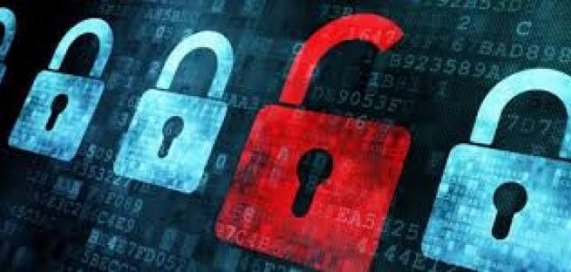 صورة جديد وسائل حماية المعلومات