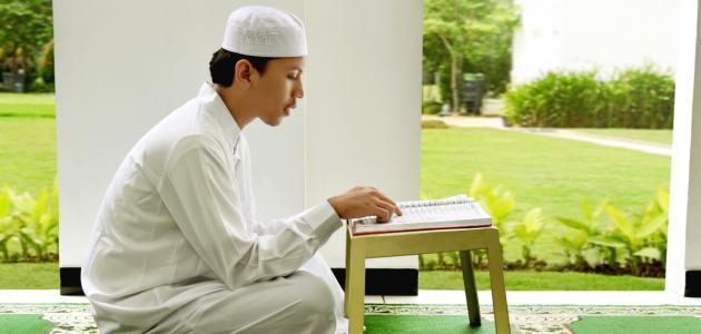 صورة جديد كيف يكون تدبر القرآن