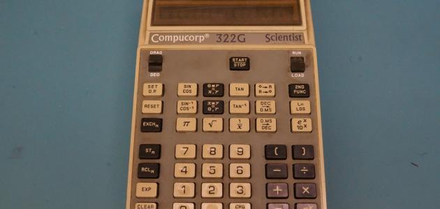 صورة جديد من أول من اخترع الآلة الحاسبة