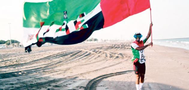 صورة جديد إلى ماذا ترمز ألوان علم الإمارات