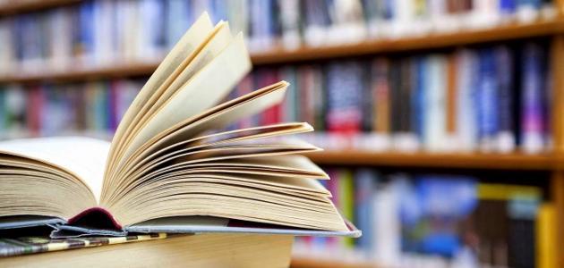 صورة جديد أفضل الكتب للقراءة