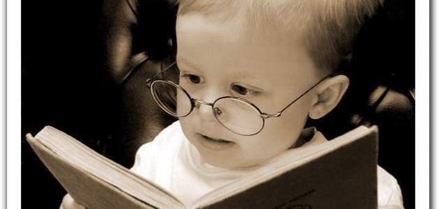 صورة جديد أهمية المطالعة في حياتنا