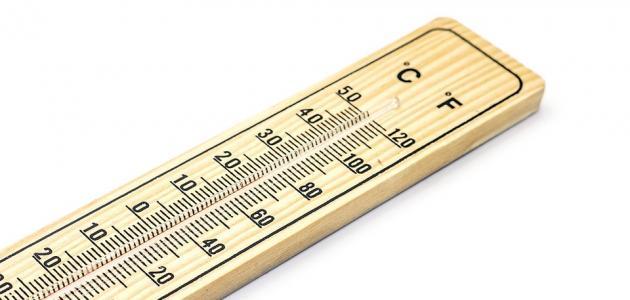 صورة جديد ما هي وحدة قياس الحرارة