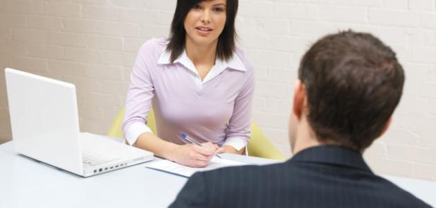 صورة جديد معايير تقييم الموظف المتميز