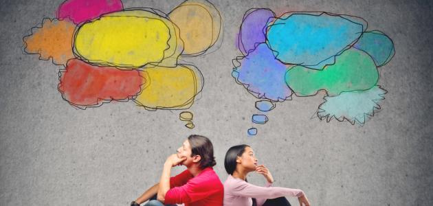 صورة جديد الفرق بين الرجل والمرأة في التفكير