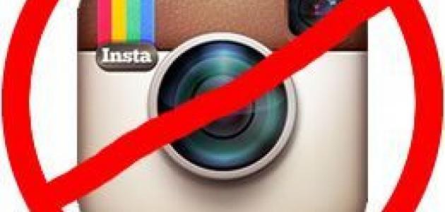 صورة جديد حذف حساب إنستغرام