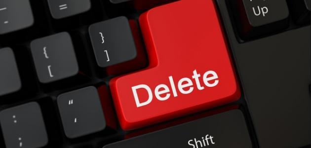 صورة جديد كيفية حذف برنامج من الكمبيوتر